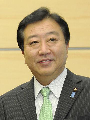 File:Yoshihiko Noda.jpg