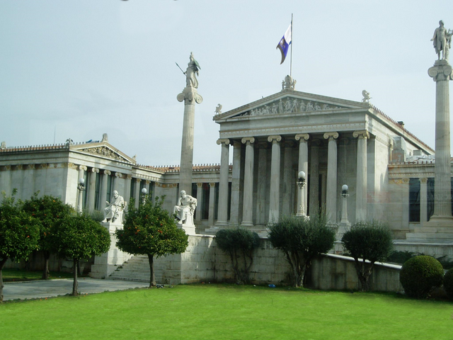 File:83DD-GreekFederalSenate.png