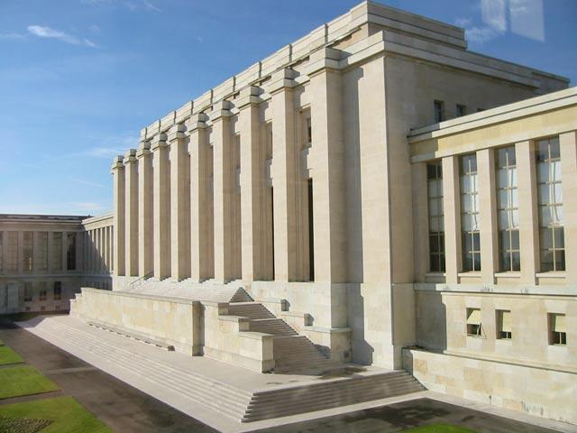 File:COD Building Geneva.jpg
