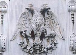 Roman Imperial Crest