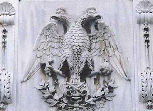 File:Roman Imperial Crest.png