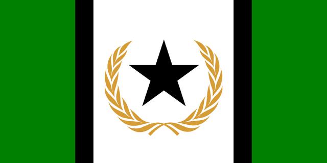 File:CurrentJamesIslandFlag.png