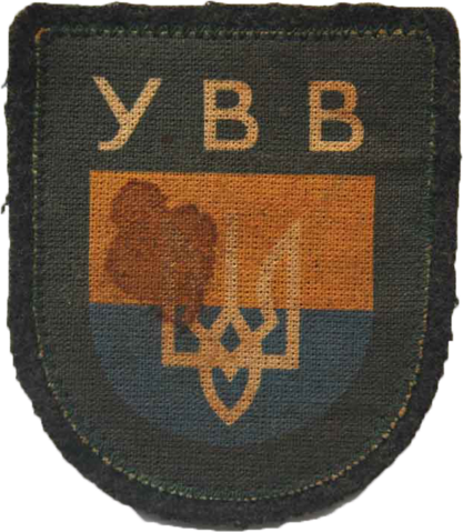 File:Українське Визвольне Військо.png