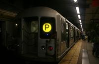 P Train