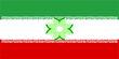 Shiraz (Sultanate)