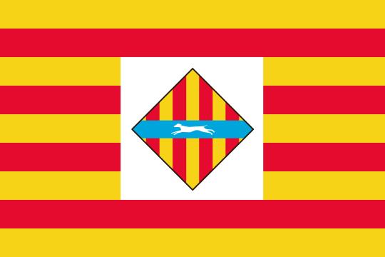 File:Inca Flag.png