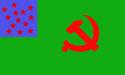 Vermontflag