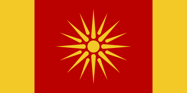 File:(Greece) Flag of the Greek Empire.png