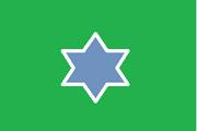 FirstHimyariteflag