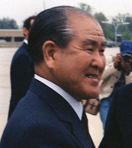 File:Zenko Suzuki cropped.jpg