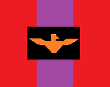 Haithan Flag