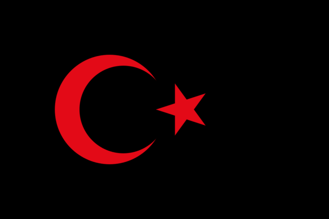 File:Flag of Rashidun.png
