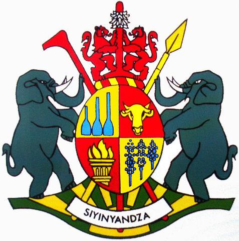 File:KaNgwane coat of arms.jpg