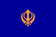 Original Sikh Flag