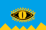 Flag of Aegyptus (Shattered Into Pieces)