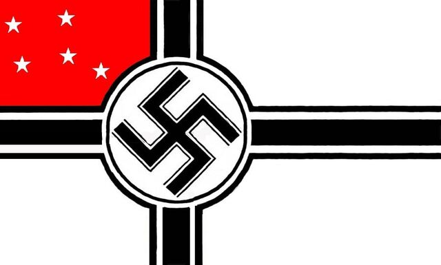 File:Flag of Nazi-Mittelafrika.jpg