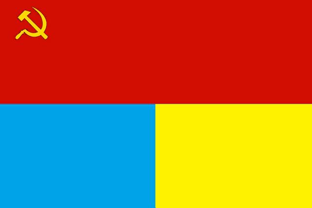 File:USR Flag.png