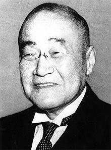 File:Shigeru Yoshida smiling2.jpg