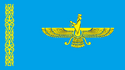 The Fires of God Kazakh flag.png