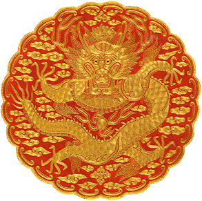 File:Coat of Arms of Joseon Korea.png