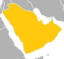 Location of Arabia (Satomi Maiden ~ Third Power)
