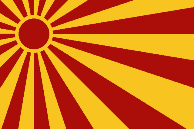 File:Flag of Greece (Satomi Maiden ~ Third Power).png