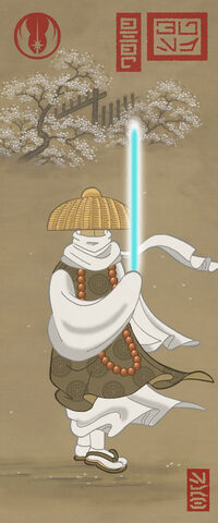 File:Samurai Star Wars Art3.jpg