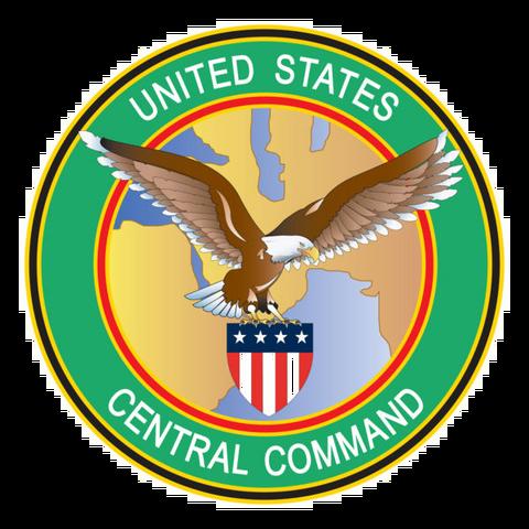File:U.S. CENTCOM Logo.png