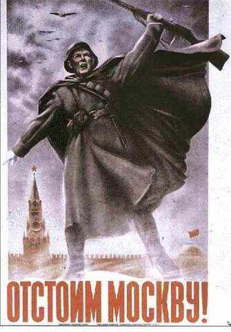 File:Soviet propaganda poster.jpg
