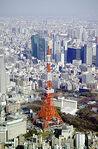 Tokyo Imperial Spire