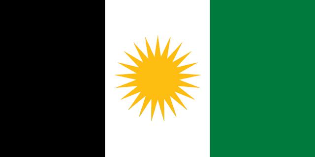 File:Flag of Iraq (Myomi).png