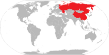 Location of the Russian-Chinese Union in the World (No Limits)