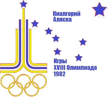 File:Kialgory82.png