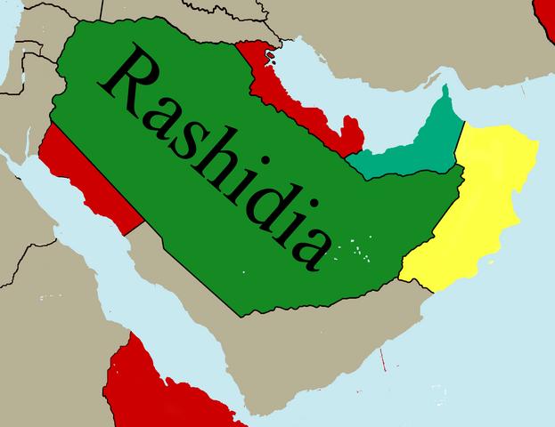 File:Rashidia.png