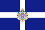 800px-Standard of King George I of Greece (1863-1913) svg