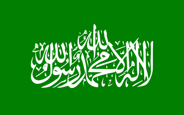 File:Flag of Hamas.png