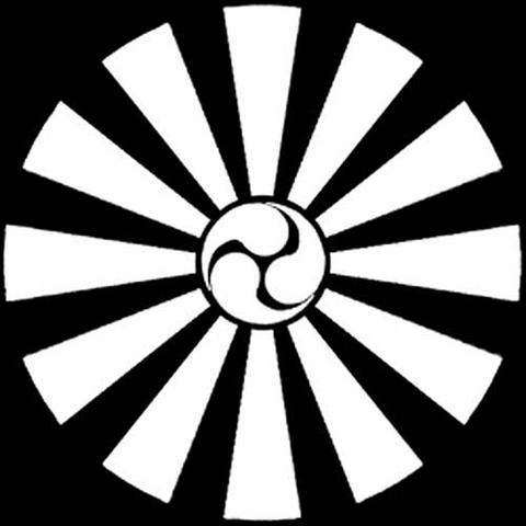File:Kinoshita Hiashi.png