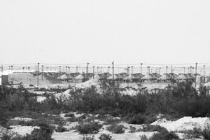Saharonim Prison (Black and White)