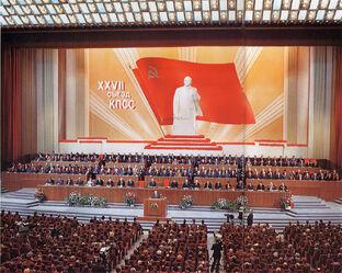 XXVll Congress