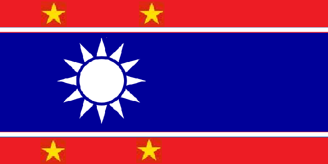 File:Alternate People's Republic of China.png