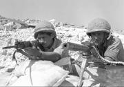 Israelis 1956