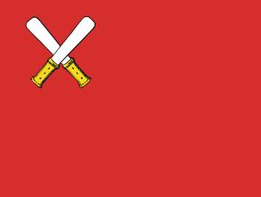 File:Flag of Quedlinburg (The Kalmar Union).png
