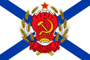 Soviet Far East Union