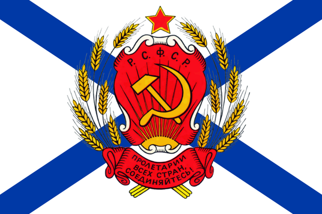 File:Soviet Far East Union.png