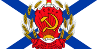 Union of the Soviet Far East (Yellowstone: 1936)