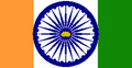 1983ddindiaflag8.png