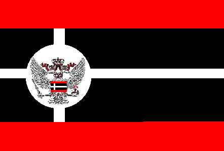 File:Flag of the Royal Government of King Filippe VI.PNG
