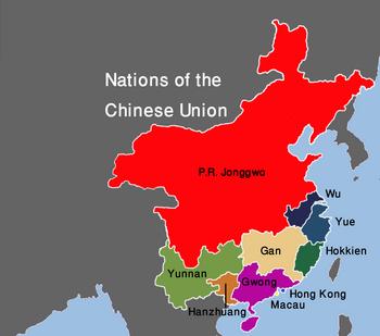 Map Chinese Union (VegWorld)