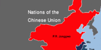 Chinese Union (Vegetarian World)