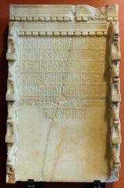 Panel Almaqah Louvre DAO18